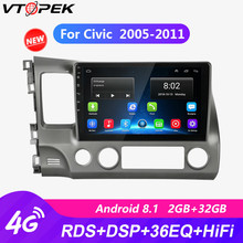 цена на For Honda Civic 2005 2006 2007 2008 2009 2010 2011 Car Radio Multimedia Video Player Navigation GPS Android  4G Wifi autoradio