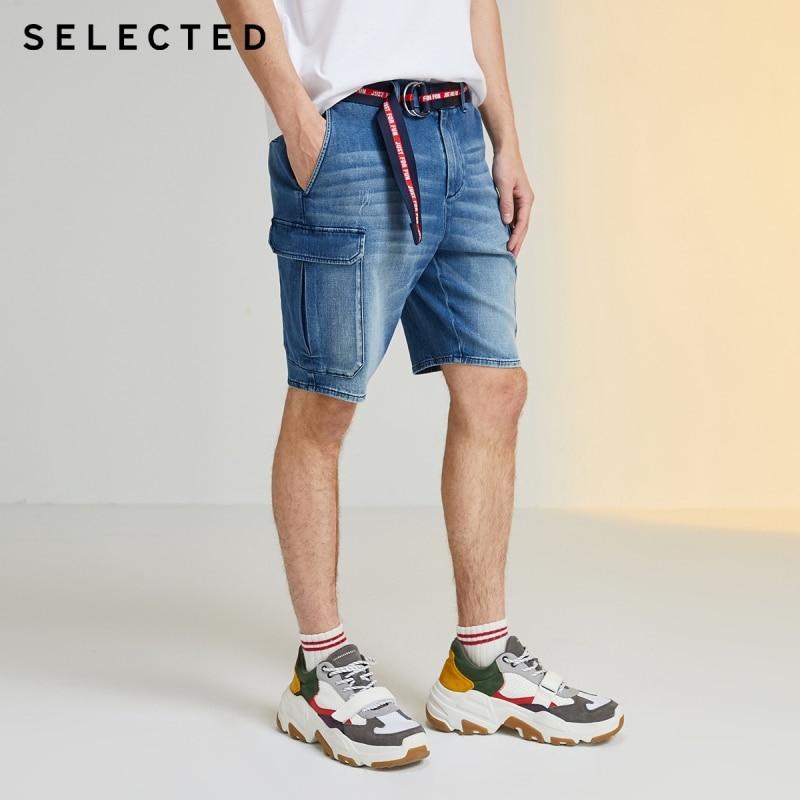 SELECTED Men's Elasticized Waist Casual Big Pockets Faded Denim Cargo Shorts R|4202S3509