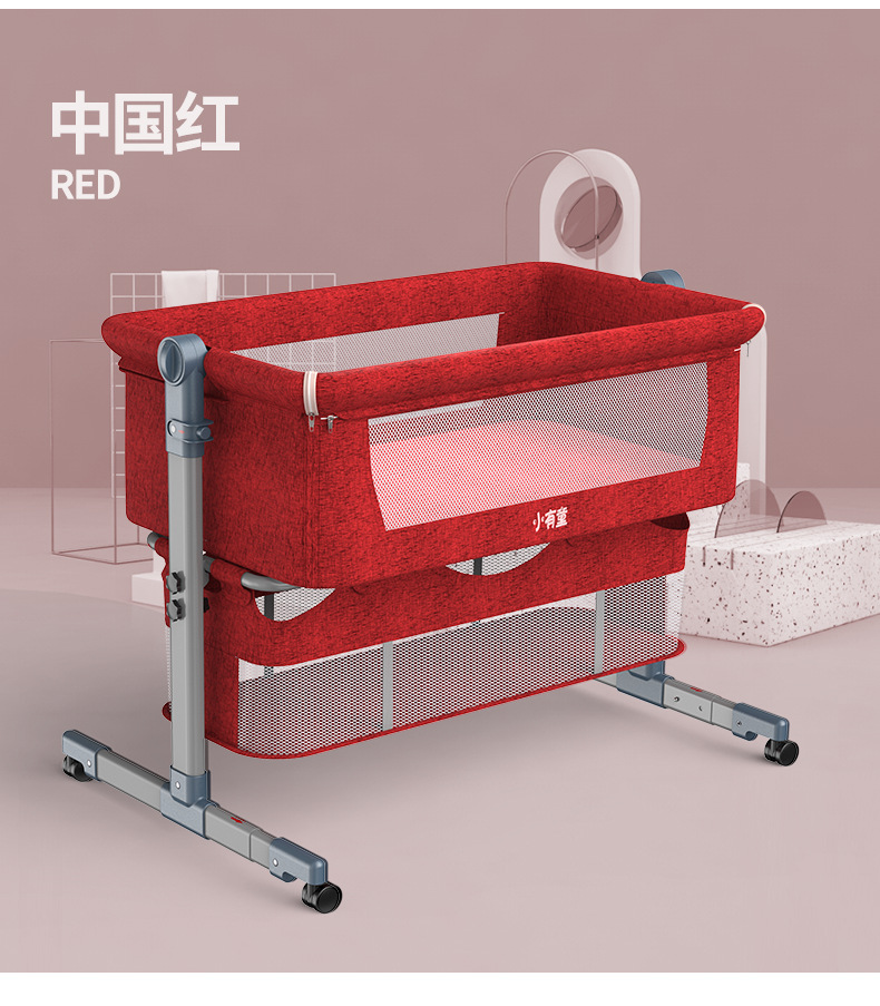 Multifunctional Baby Crib Can Be Docked Bed Double Layer Game Bed Folding Chile Crade Travel Beds