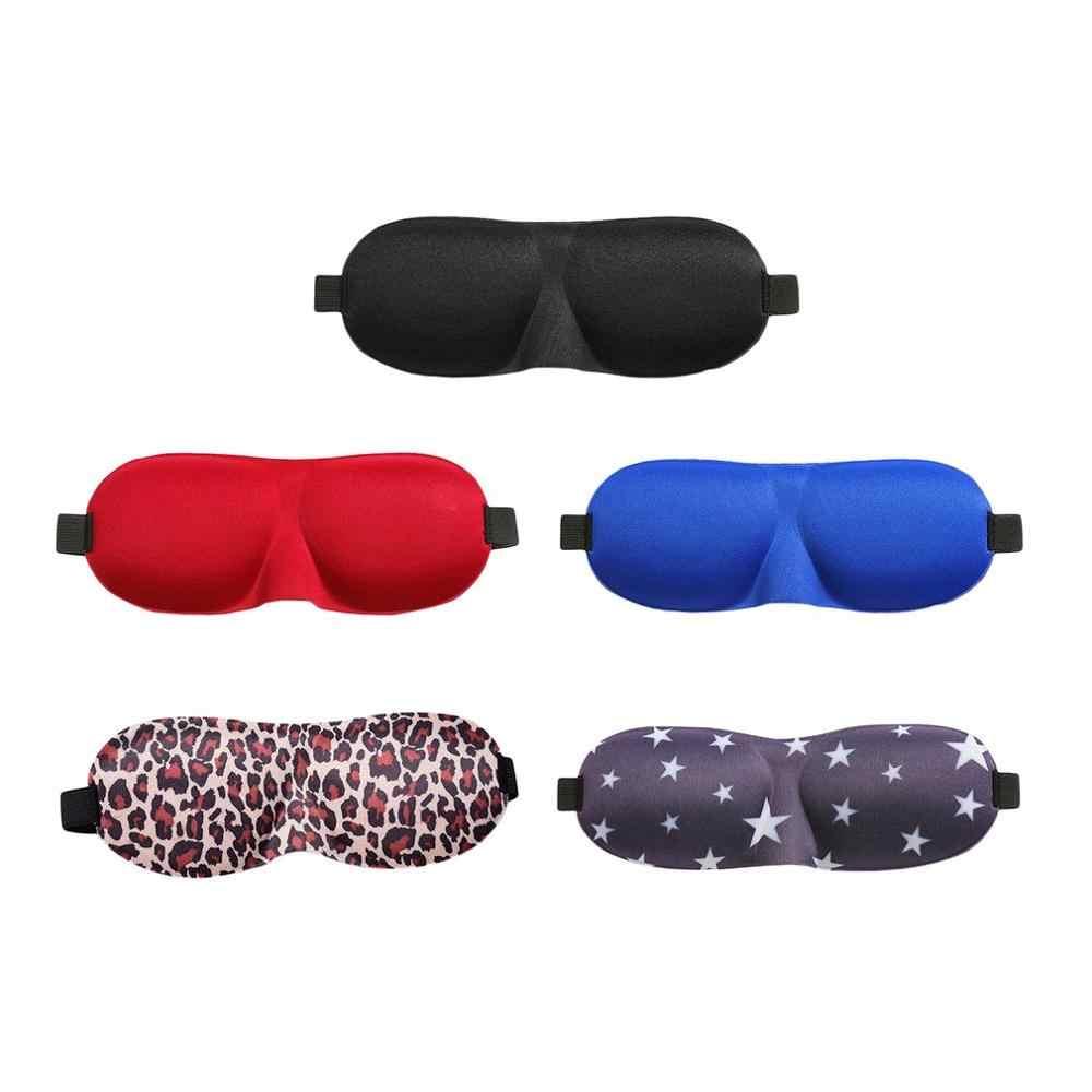 新 1pc スポンジアイシェード睡眠眼帯目隠しシールド睡眠ゴーグルスローリバウンド耳栓飛行旅行