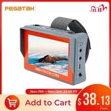 Caméra de vidéosurveillance 5 pouces 5mp AHD