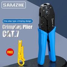 Samzhe cat7 щипцы для обжима Инструмент обжимные плоскогубцы