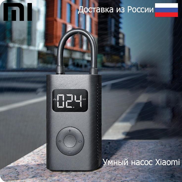 Умный насос Xiaomi Mi Portable Electric Air Compressor (MJCQB01QJ)|Велосипедные насосы| | АлиЭкспресс