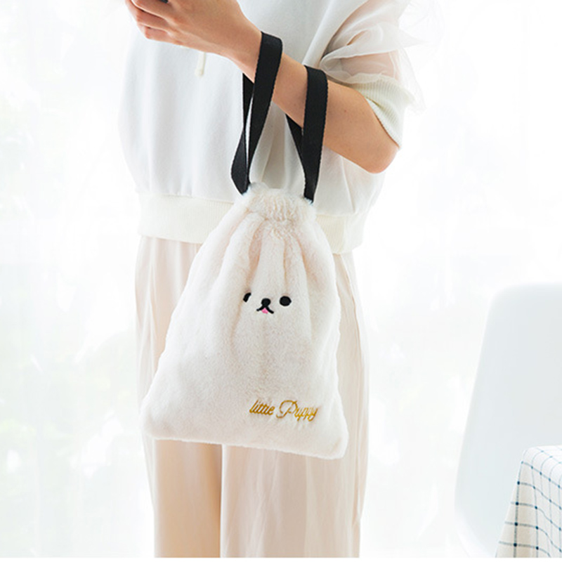Cute Cosmetic Bag Cartoon Plush Dog Girl Mini Bag Travel Pouch Drawstring Makeup Tools Organizer  C55