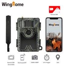 Wing home – caméra de chasse et de suivi des sentiers 4G avec système Cloud, résolution de 24mp, 940nm, système infrarouge, pour le jeu de la faune, en forêt, avec application GPS