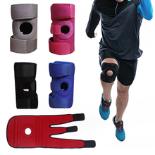 1PCS Adjustable Unisex Knee Pads Sports Training Elastic Support Brace pad Safety Guard Strap Running Breathable