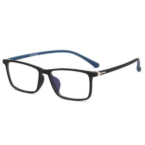 Image 4 - ハイエンド累進多焦点老眼鏡遠近両用読書眼鏡女性フォトクロミックガラス老眼鏡nx