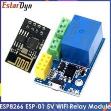 Esp8266 ESP-01 ESP-01S 5v módulo de relé wi fi coisas casa inteligente interruptor controle remoto telefone app módulo wi-fi sem fio para arduino