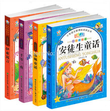 Children Andersen's Fairy Tales book in Chinese for baby age 2-6 , Chinese story book Green Fairy Arabian Nights Aesop's Fables(China)