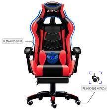 Cadeira de computador de alta qualidade lol internet cafe corrida cadeira wcg gaming cadeira cadeira de escritório