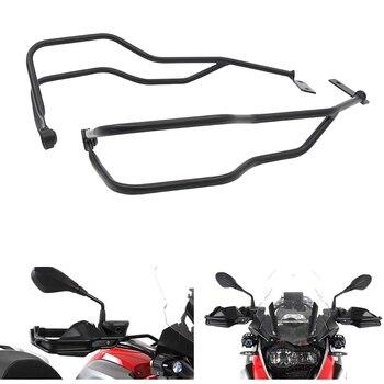 Motorcycle Handle Bar Hand Guard Bumper Protector Frame Crash Bar for BMW R1200GS LC/ADV 2013-2018 R1250GS 2018 2019 Pair
