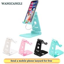 Wangcangli Hot sale explosion spot plastic folding mobile phone holder Desktop universal bracket Lazy flat