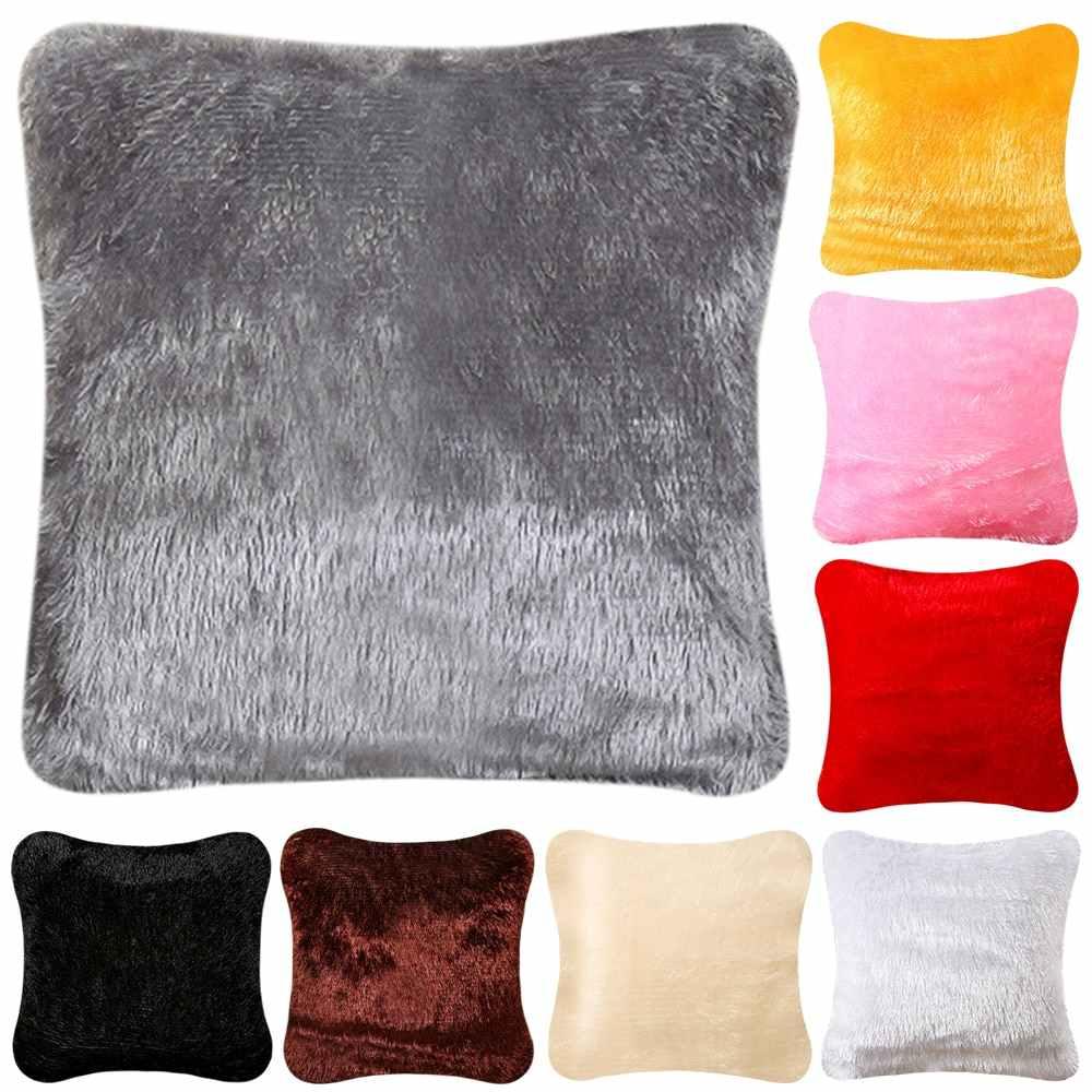 ふわふわフェイクファー豪華なスロー枕ケースをシャギーソフト椅子ソファクッションカバーホーム寝室リビング枕カバー 43x43 センチメートル 1 個