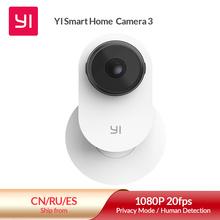 YI kamera 3 ai-powered 1080p HD inteligentne wifi System kamer kamera IP wtyczka bezpieczeństwa kamera wewnętrzna z Wi-Fi ludzkie i Pet AI tanie tanio Mac OS Do systemu Windows 8 1080 p (full hd) 2 8-8mm Kamera typu BOX Przez IP sieć bezprzewodową CN (pochodzenie) Sufit