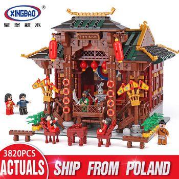 DHL XINGBAO 01020 Chinese Old Theater Set City Creator Street View MOC Model Building Blocks Toys