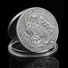 Коллекционная монета в виде знака зодиака созвездия Западной