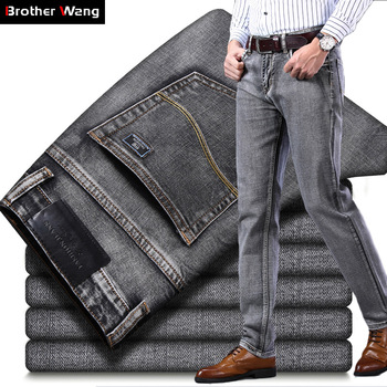 2020 New Men's Stretch Regular Fit Jeans Business   1
