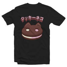 Cookie Cat Jap Text Tshirt - Steven Universe Summer Men'S fashion Tee,Comfortable t shirt,Casual Short Sleeve TEE 2019 hot tees(China)