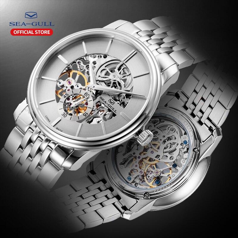 2020 New Seagull men watch fashion hollow leisure men watch mechanical watch waterproof sapphire steel bracelet watch 816.401k