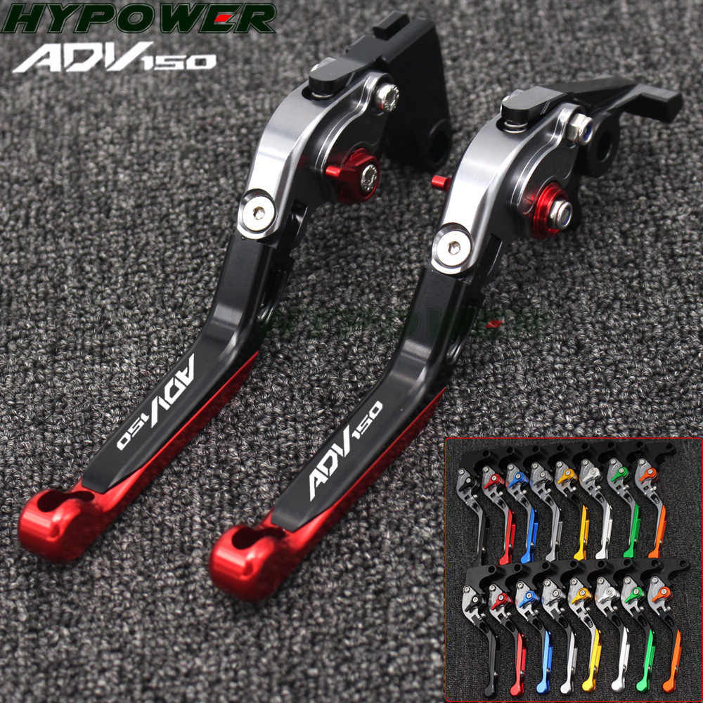 HOW tide with logo adv 150 Parking Levers For Honda ADV150 ADV 150 2019 2020 CNC Motorcycle Adjust Foldable Brake Clutch Levers|Levers  Ropes & Cables| |  - title=