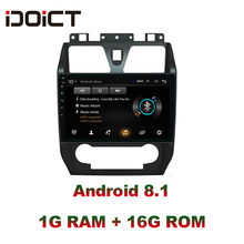 Idoict Android 8.1 Auto Dvd Speler Gps Navigatie Multimedia Voor Geely Emgrand EC7 Radio 2012 2013 Auto Stereo(China)