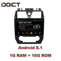 IDOICT Android 8,1 reproductor de DVD para coche GPS navegación Multimedia para GEELY Emgrand EC7 radio 2012 2013 estéreo de coche