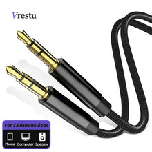 3.5mm Audio Cables Stereo Aux Jack to Jack Cable Auxiliary Cord for Beats iPhone iPod iPad Tablets Male to Male AUX Adapter Wire