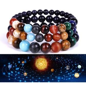 Галактика солнечная система браслет Вселенная девять планеты натуральный камень звезды земля луна браслет для женщин мужчин модные ювелирные изделия