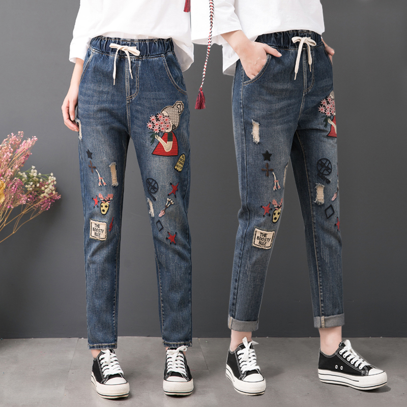 Cartoon Embroidery Drawstring Jeans