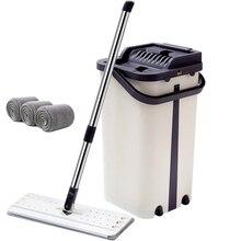Mopa y cubo exprimibles Wonderlife_aliexpress Store Mopa plana Xiaomi para lavar el suelo, Herramientas de limpieza, mopas perezosas, relámpago, ofrece almohadilla