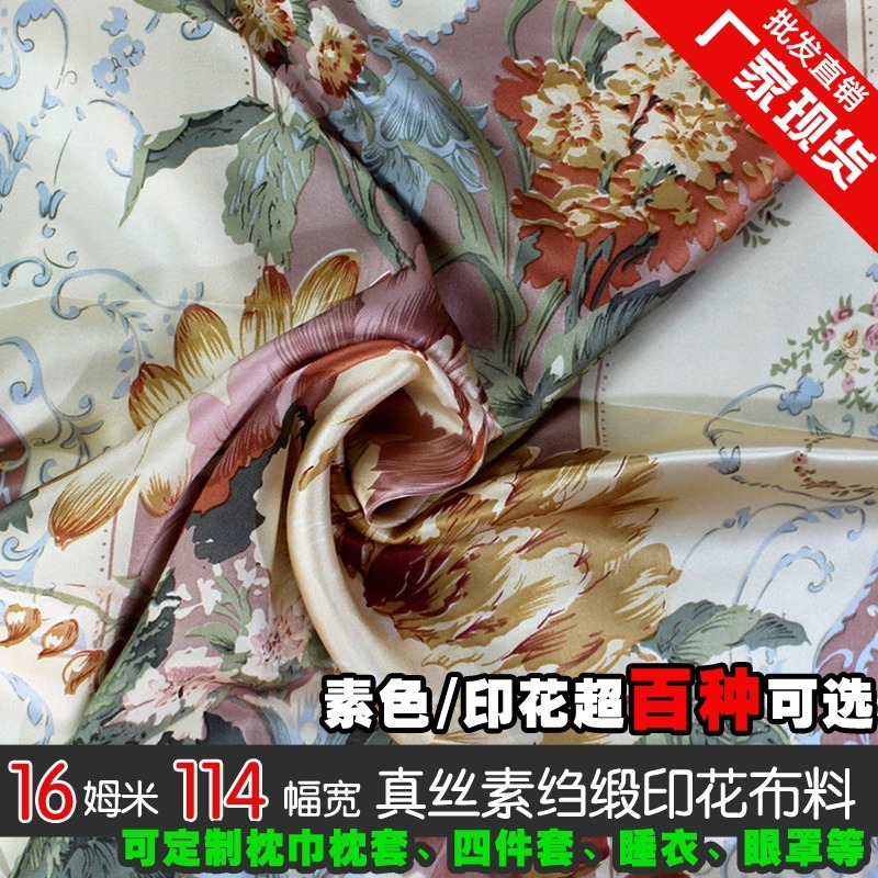 Silk Fabrics For Dresses Blouse Scarves Clothing Meter 100% Pure Silk Satin Charmeuse 16 Mill Coffee Printed Floral High-end