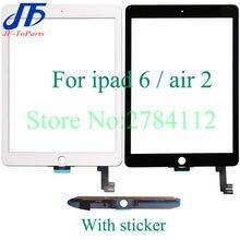 10 sztuk zamiennik panelu dotykowego dla ipad 6 air 2 6th A1567 A1566 ekran dotykowy digitizer przednia szyba zewnętrzna lcd z klejem