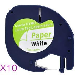 Image 1 - 10 kompatibel Dymo LetraTag 91200 Schwarz auf Weiß (12mm x 4m) papier Label Bänder für LT 100H, LT 100T, LT 110T, QX 50, XR, XM