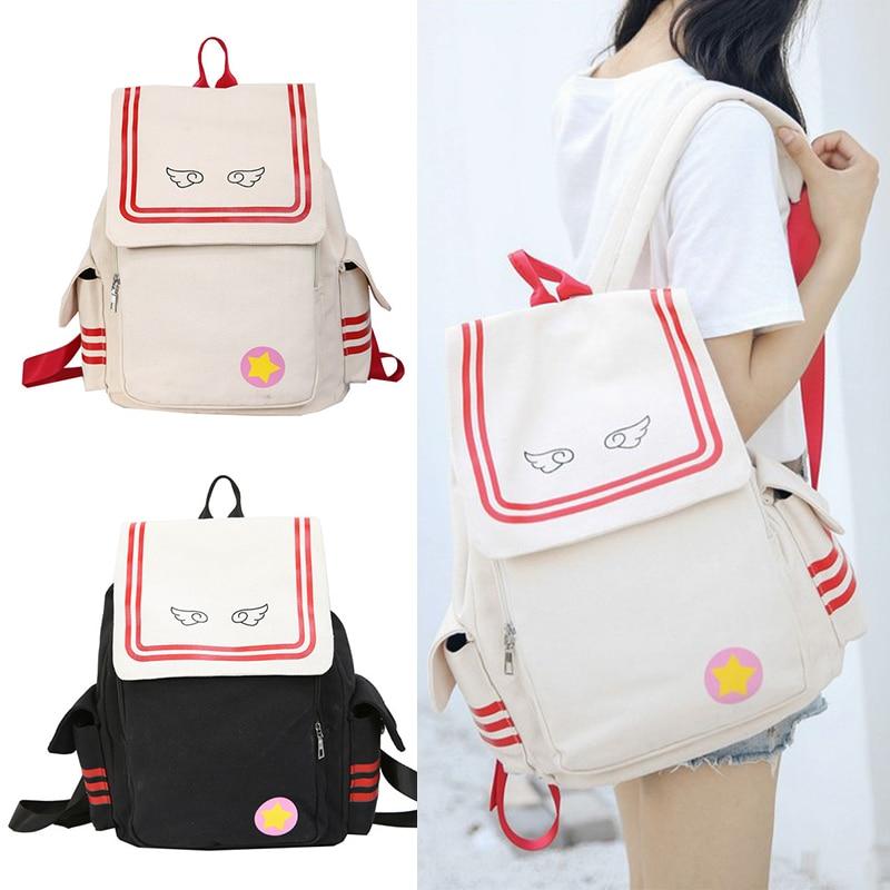 Girl Anime Cartoon Backpack Cardcaptor Sakura Kinomoto Wings Cute  Shoulder Bag