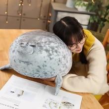 Спящий дом 3D вечерние мягкие детские подарки эластичные плюшевые игрушки милые мягкие аквариум Подушка-тюлень кукла глаза открытые морские животные