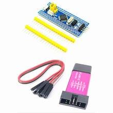 Original stm32f103c8t6 braço stm32 mínimo sistema módulo de placa de desenvolvimento para arduino st-link v2 mini stm8 simulador baixar