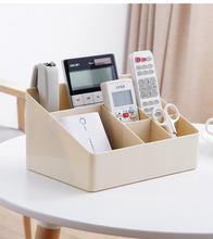 Многофункциональная коробка для хранения Настольная косметика