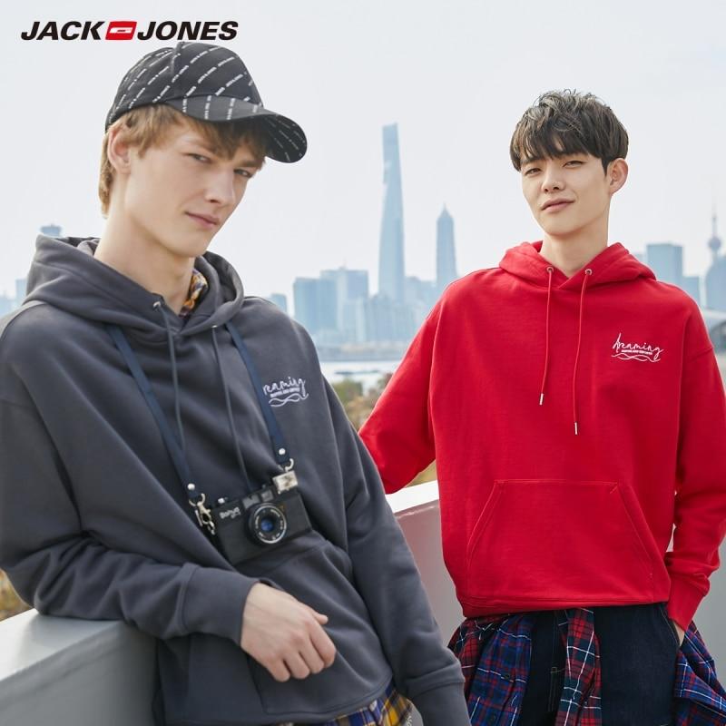 JackJones Men's Loose Fit Embroidered Pullover Streetwear Hoodie| 220133521