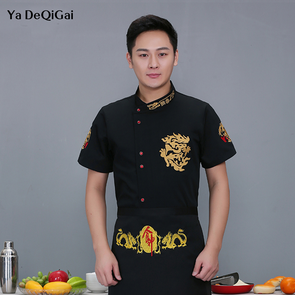 High Quality Casual Shirt Short Sleeve Baked Goods Service Cooking Chef Uniform Food Service Hotel Breakfast Shop Chef Jackets