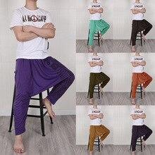 Мужская Уличная одежда в стиле хип-хоп, Длинные повседневные свободные брюки с принтом, мешковатые брюки размера плюс, штаны-шаровары, штаны для бега