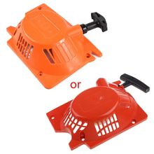 Chainsaw Starter 45cc 52cc 58cc Chainsaw Spare Parts Pull Recoil Starter kipor kdt610 recoil starter luxury diesel rotary cultivator parts km178fs