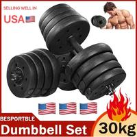 Adjustable A Pair of 30kg Dumbbell Weight Set  Solid Fitness Dumbbell Set Safety and Non-slip Dumbbells Gym Exercise Training