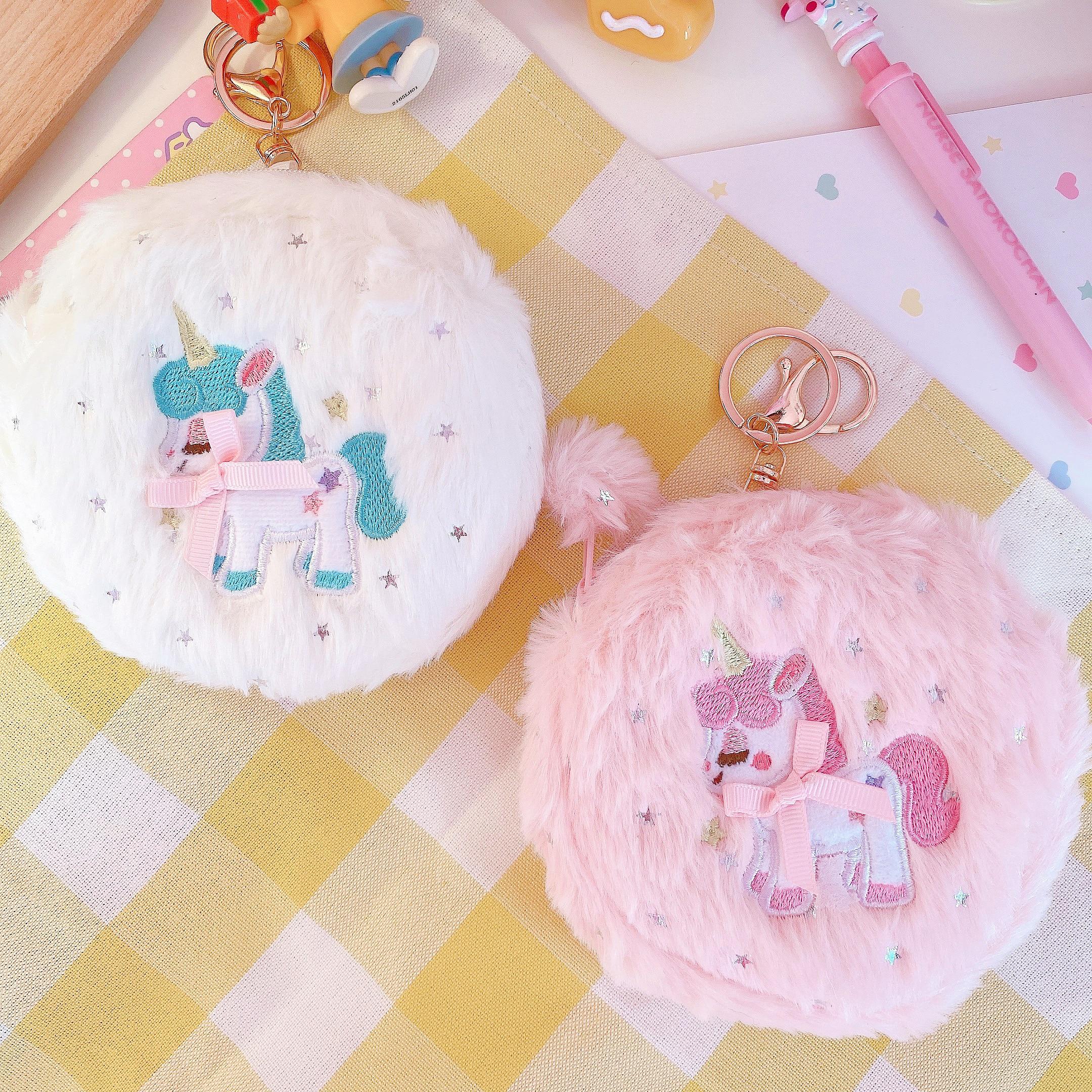 1pc Kawaii Embroidered Stars Unicorn Plush Coin Purses Mini Fur Ball Keychian Anime Bags Pendant Dolls Collection