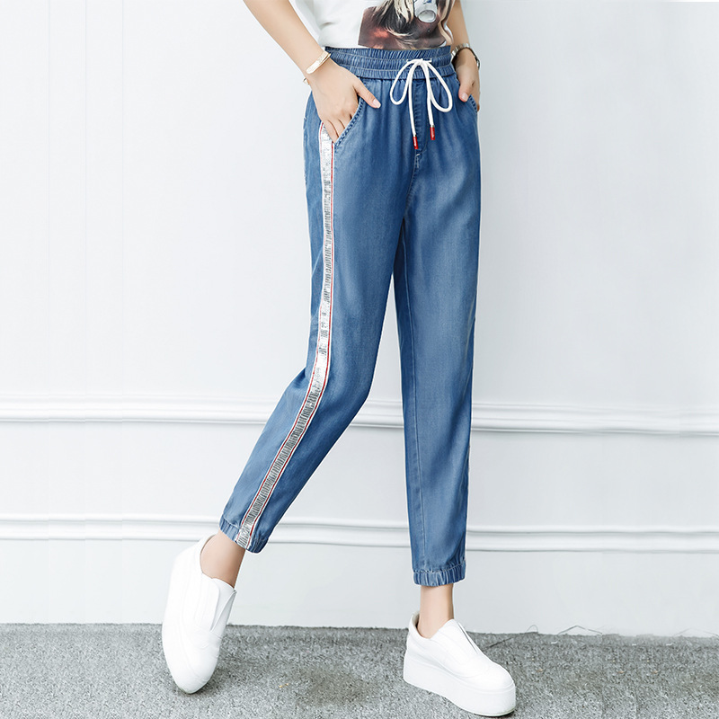2019 Spring And Summer New Style Loose-Fit Radish Jeans Children High-waisted Harem Pants Dad Straight Wide-Leg Versatile Slimmi