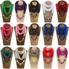 Женский модный шейный платок кольцо шарф ожерелья бусины однотонные