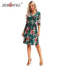 Женское платье с цветочным принтом завышенной талией до колена