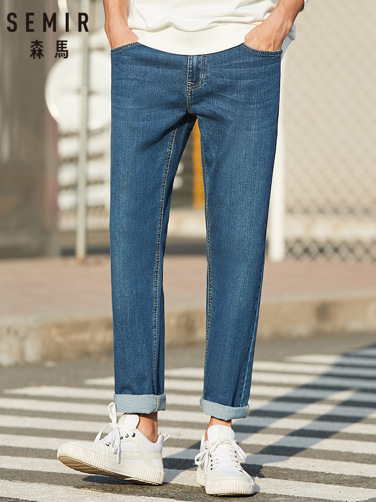 SEMIR Jeans Young Men Low Waist Fit Small Straight Trousers Cotton Slim Soft Jeans 2020 Spring