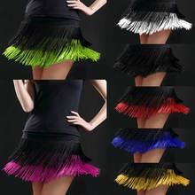 Женские юбки для латиноамериканских танцев танго Румба сальса