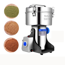 Grinding-Machine Coffee-Grinder Spice-Mill Commercial Stainless-Steel Sanqi-Powder Home
