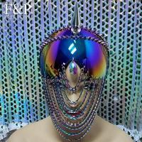 Unicorn Headpiece Goggles Mask Festival Gear Burning Man Chain Mask Halloween Costumes